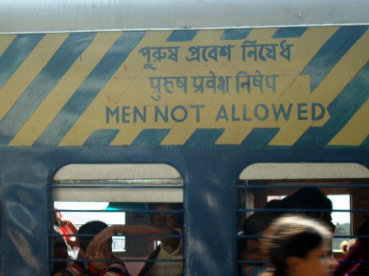 Men_not_allowed_zpszowmpvir