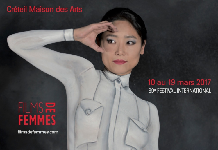 visuel-festival-international-de-films-de-femmes-creteil-2017